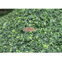 Buy cheap No Additive Healthy Freeze Dried Spinach Cuts For Instant Meal / Soup from wholesalers
