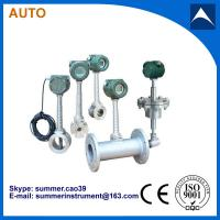 China High quality vortex natural gas flow meter on sale