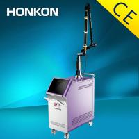 China CE Q Switch Nd Yag Laser Tattoo Removal Machine With Low Energy Loss Korean Seven - Joint Arm wholesale