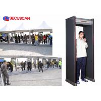 China Sound and Light Alarm Walk through Metal Detector for Embassies, Jai house, Airport Security Check Area wholesale