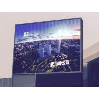 China 1R1G1B Outdoor Advertising Led Screens P10 SMD Hign Brightness Waterproof Iron Cabinet wholesale