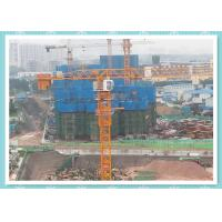 China Top Slewing Construction Tower Crane Jib Length 60m And Mast Section L68B2 2X2X3M wholesale