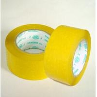 China adhesive Bopp industrial workshop box Sealing Water Activated tape wholesale
