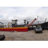 China 8 Inch River Sand Suction Dredger Equipment Diesel Fuel Customized Condition New wholesale