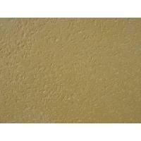 China GRC Cladding Panel and Facade Panel wholesale