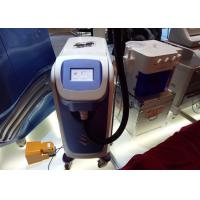China Newest technology -20℃ - -4℃ 900W Skin Cooling Machine for laser wholesale