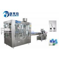China Beverage 3 In 1 Rinsing Filling Capping Machine Industrial Water Bottling Equipment wholesale