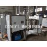 China Semisolid Industrial Homogenizer Equipment Three Stainless Steel Interlayer 7.5kw Motor wholesale