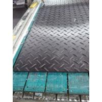 China Black color hdpe plastic ground protection mat for truck transportation on sale