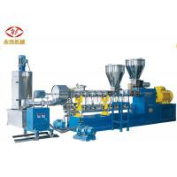 China Parallel Water Ring Plastic Compounding Machines , Pellet Making Equipment 160kw wholesale