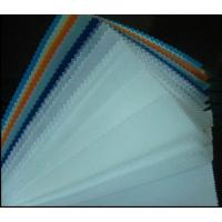 China 10G, 20G, 30G 40G, 50G 100% Polypropylene Spunbond Nonwoven Fabric wholesale