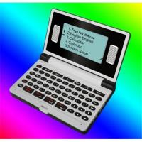 China Hebrew electronic dictionary on sale