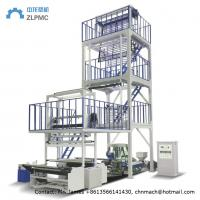 China Two layer PE film blowing machine wholesale