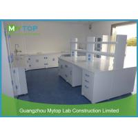 China PP Material Modular Laboratory Furniture For Hospital Clinical Alkali Resistance on sale