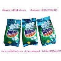 hand and machine wholesale washing powder high foam detergent