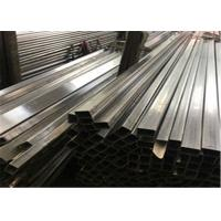 China Brushed Stainless Steel Square Tubing High Rigidity Easy Weld Cut Dimensional Stable on sale