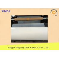 High Density Polyethylene Plastic Film  ,  Packaging / Covering PE Plastic Material