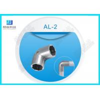 90 Degree Elbow Aluminum Pipe Joints , AL-2 Metal Tube Fittings Round Head Shape for sale