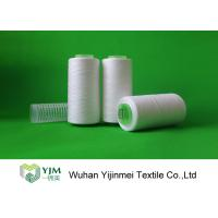 China RW 40/2 Ring Spun RS Polyester Knitting Yarn On Plastic Cone Or Sample Testing wholesale