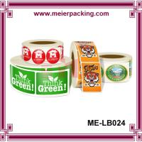 China Custom PET label stickers for jars and bottles/Paper Labels Rolls for Gifts and Crafts ME-LB024 wholesale