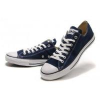 China Stylish Paint Designer Cool converse shoes walking sport shox shoes 2011 for ladies wholesale