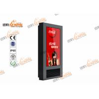Buy cheap All Weather LCD Interactive Touch Screen Kiosk Monitor WiFi Connection from wholesalers