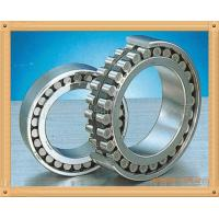 China P5 High Speed NSK Cylindrical Roller Bearing on sale NU2305E wholesale
