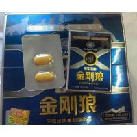 China king wolf sex pills natural herbal sex supplement for men wholesale