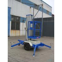 China One Mast 8m Aerial Work Platform , 125Kg Towing type wholesale