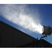 China 60L Per Hour Industrial Misting Fans Centrifugal Commercial Misting Fan For Mushroom wholesale