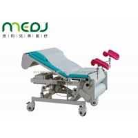 China Waterproof  Obstetric Labour Table , Leather Mattress Gynecology Operating Table wholesale