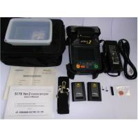 China Fitel S178A Hand-Held Core-Alignment Fusion Splicer price on sale
