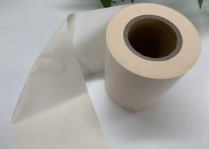 China Spunbond PE Film 12g PP Spunbond Nonwoven Fabric Hygiene Industry on sale