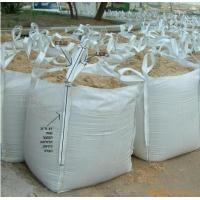 Buy cheap Sacs superbes de sac à polypropylène from wholesalers
