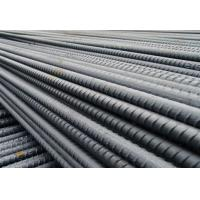 China TMT GR.B Rebar Deformed Steel Bars High Preciseness Excellent Rust Resistance wholesale