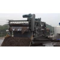 China Stainless Steel Belt Press Sludge Dewatering Polymer , Continuous Filter Press on sale