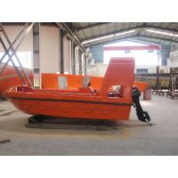 China 60HP Outboard  Engine EC Certificate Marine rescue boat equipment and rescue boat hook For 6 persons In china wholesale