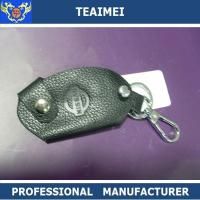 China Nissan Automotive Customizable Handmade Leather Key Holder Small Keychain Wallet wholesale