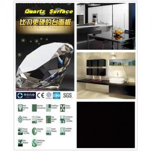 China 1400x3000 2cm super black artificial quartz countertops wholesale