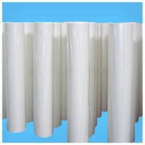 China Polyester spunbond nonwoven fabric wholesale
