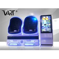 China VART Awesome 2 Seater 9D Virtual Reality Cinema Enlarge Space 380V wholesale
