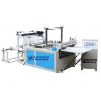 China LCQ600 Sheet Cutting Machine/cross cutting machine paper, plastic film(printed or unprint) wholesale