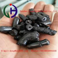 China Industrial Grade High Temperature Coal Tar Pitch For Metallurgical Smelter wholesale