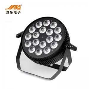 China 18PCS RGBWA +UV LED Par DJ Light From 0-100% Electronic Dimming wholesale