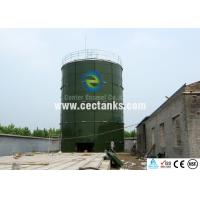 China Glass Fused Steel Tanks With Durable Porcelain Enamel Coating , Premium Technology wholesale