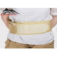 China Removable Self Heating Magnet Therapy Products / Magnetic Pain Relief Products wholesale