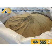 China No Rot Odour Fish Meal Powder Enhance Poultry Nutrition With Unknown Growth Factor wholesale
