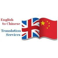 China English speaking Translator Interpreter with private car free driving service wholesale