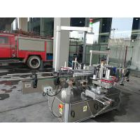 Buy cheap Self Adhesive Labeler Machine For Round / Square / Oval Bottle from wholesalers