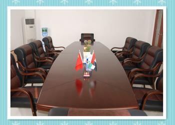 Shenzhen Potential Industries Co., Ltd